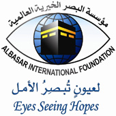 Al Bassar logo