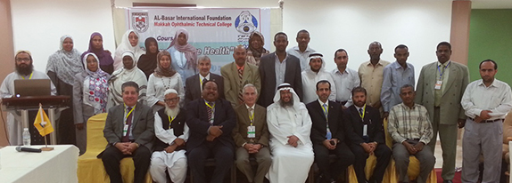 Community Eye Health course in Sudan