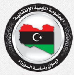 Libyan Ministry of Health