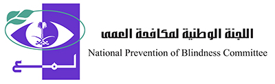 NPBC Logo