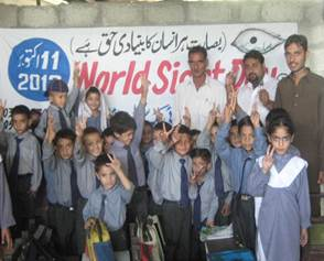 wsd2012 in Pakistan