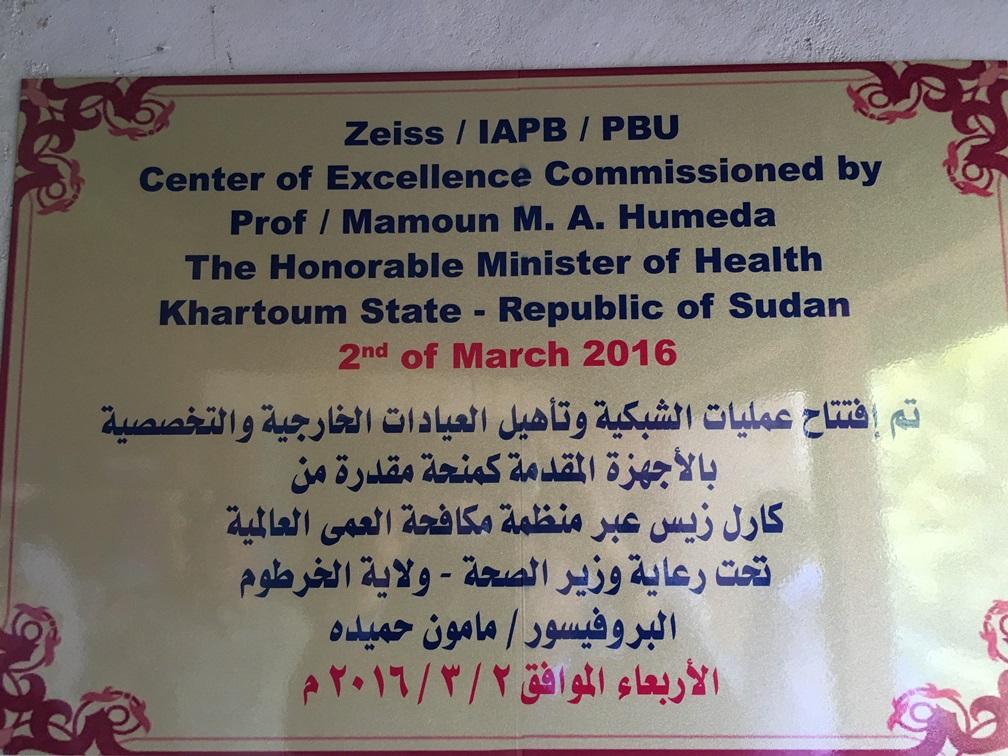 Sudan Hospital 4