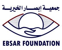 Ebsar logo