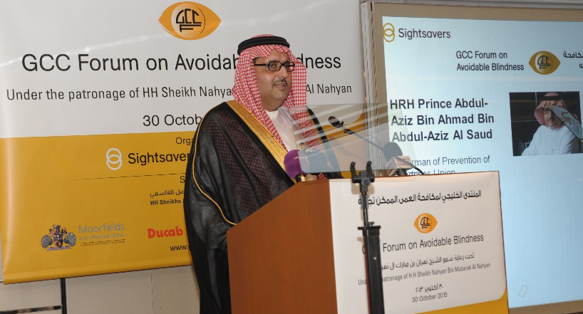 PBU announces 'Ahmad bin Abdulaziz AlSaud initiative' to treat 10,000 people